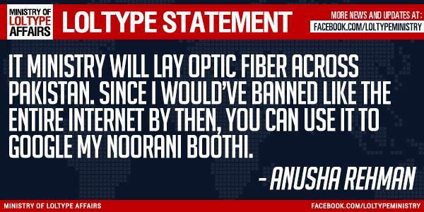 Internet Ban Pakistan