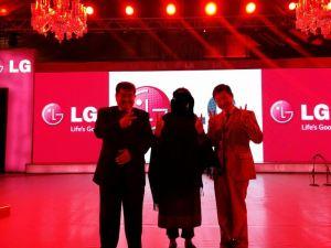 LG GM